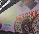 Фотография в Мебель и интерьер Ковры, ковровые покрытия Самый большой ассортимент ковров,паласов,дорожек в Пскове 137