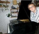 Фотография в Образование Репетиторы Опытный преподаватель с консерваторским образованием в Екатеринбурге 500