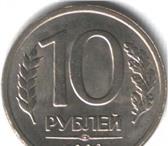 Изображение в Хобби и увлечения Коллекционирование Куплю монеты: 10руб-1992года и 20руб-1992года(если в Перми 1000