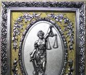 Изображение в Help! Разное Квалифицированный Адвокат со стажем адвокатской в Ярославле 0