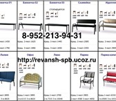 Изображение в Мебель и интерьер Офисная мебель Скамья с мягкими элементами сидения и спинки в Санкт-Петербурге 0