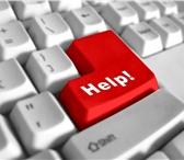 Foto в Компьютеры Программное обеспечение КОМПЬЮТЕР решение любых проблем     установка в Великом Новгороде 150