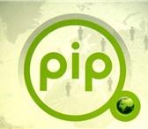 Изображение в Красота и здоровье Товары для здоровья PiP МИР предлагает:инновационные средства в Сочи 0