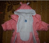 Изображение в Одежда и обувь Детская одежда Продам детский комбинезон зима  весна осень в Подольске 1000