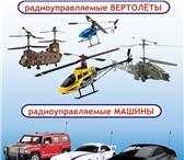 Foto в Для детей Детские игрушки Хотите сделать классный подарок своему ребенку? в Москве 1000