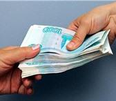 Foto в Недвижимость Ипотека и кредиты Помогу получить кредит без справок и поручителей. в Саратове 10