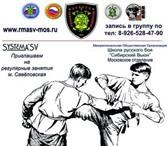 Фотография в Спорт Спортивные школы и секции Идет набор во взрослую группу по Русскому в Москве 5000