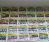 Foto в Хобби и увлечения Коллекционирование Вкладыши большая коллекция около 400 шт. в Калуге 2000