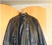 Foto в Одежда и обувь Мужская одежда Продаю кожаную куртку р-р 50-52 цвет черный в Рыбинске 2000
