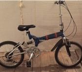 Фото в Спорт Другие спортивные товары Продаю велосипед горный складной (педали,руль,рама) в Улан-Удэ 6000