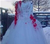 Foto в Одежда и обувь Разное продам свадебное платье 48-50раз., сшитое в Кувшиново 7000