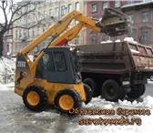 Изображение в Авторынок Другое аренда бобкэт,гидромолот, камаз, вывоз мусора в Саратове 1200