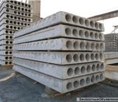 Фотография в Строительство и ремонт Строительные материалы Завод изготавливает плиты перекрытия ПК длиной в Краснодаре 0