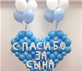 Фото в Развлечения и досуг Организация праздников 🎀напечатаем на шарах фото,логотип компании в Калуге 40