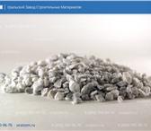 Foto в Строительство и ремонт Отделочные материалы Минеральный противогололедный состав МПР-1 в Липецке 1100