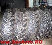 Фотография в Авторынок Шины и диски Шина на КАМАЗ вездеход 43114-43118, модель в Новосибирске 0