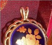 Фотография в Хобби и увлечения Антиквариат Кулон в викторианском стиле.  Знаменитая в Подольске 15000