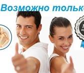 Foto в Красота и здоровье Массаж Тренажер для лечения s-образного сколиоза в Москве 98750
