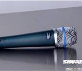 Изображение в Электроника и техника Аудиотехника тестирование на проф. оборудовании!Цена 4200 в Москве 4200