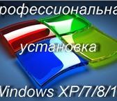 Изображение в Компьютеры Ремонт компьютерной техники У вас не включается компьютер? Синий, черный в Улан-Удэ 0