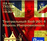 Фотография в Развлечения и досуг Театры живой театр. здесь и сейчас! 23 мая. 19.30. в Санкт-Петербурге 350