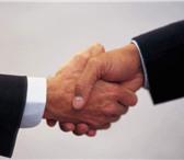Foto в В контакте Поиск партнеров по бизнесу Приглашаю к сотрудничеству людей, обладающих в Москве 15000
