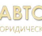 Фотография в Недвижимость Аренда нежилых помещений Предоставление юридического адреса от собственника в Тольятти 3000