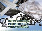 Foto в Авторынок Автозапчасти Группа компаний С-Агросервис предлагает производство в Иркутске 11