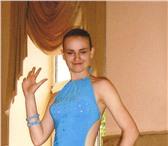 Фото в В контакте Поиск партнеров по спорту Ищу партнера для серьезных занятий бальными в Краснодаре 0