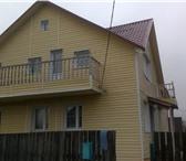 Изображение в Недвижимость Продажа домов Продам 3-этажный дом 320 кв.м (брус) на участке в Архангельске 9000000