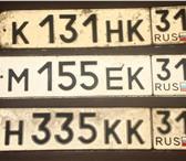 Фотография в Help! Находки в районе кашарского переезда 21 июня были в Белгороде 0