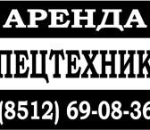 Изображение в Авторынок Авто на заказ Большой ассортимент спецтехники г.Астрахань. в Астрахани 0