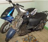 Foto в Авторынок Скутер продам три скутера с минимальным вложение1)СКУТЕР в Москве 18000