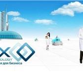 Фотография в Компьютеры Компьютерные услуги Предоставление услуг по продвижению Вашей в Челябинске 0