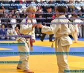 Фото в Спорт Спортивные школы и секции Вид товара: ЕдиноборстваНачинается набор в Ярославле 0