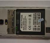 Изображение в Телефония и связь Мобильные телефоны Li-Ion, 1800 мАч (21 час в режиме разговора)Количество в Барнауле 5600