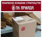 Изображение в Авторынок Автозапчасти Запчасти на спецтехнику.блок соленоидов упавление в Москве 0