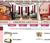 Foto в Мебель и интерьер Мебель для прихожей Интернет магазин «www.mebel-maximum.ru», в Москве 1