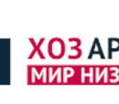 """Foto в Строительство и ремонт Сантехника (оборудование) Компания """"ХозАрсенал"""" была образована в 2002 в Москве 10000"""
