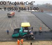 Фотография в Строительство и ремонт Другие строительные услуги Асфальтирование в НовосибирскеАсфальтные в Новосибирске 0