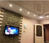 Фотография в Недвижимость Аренда жилья Сдается квартира сутки, ночь, часы, В шаговой в Москве 1500