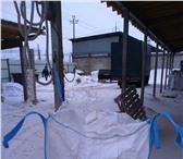 Foto в Строительство и ремонт Строительные материалы Организация реализует биг бэг б/у в отличном в Костроме 120