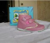 Фотография в Одежда и обувь Детская обувь продам ботиночки без утеплителя фирмы Котофей в Санкт-Петербурге 500