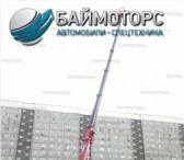 Фотография в Авторынок Автогидроподъемник (вышка) В наличии!Уже установлены дополнительные в Владивостоке 5600000