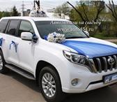 Фотография в Авторынок Такси Заказ внедорожника на свадьбу.Белый Toyota в Челябинске 1000