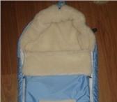 Изображение в Для детей Товары для новорожденных Продаю детский конверт,  зимний меховый абсолютно в Новосибирске 1000