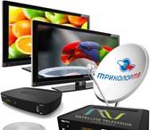 Изображение в Электроника и техника Другая техника Комплекты Триколор ТВ MPEG2, способные принимать в Казани 3000