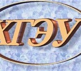 Фотография в Образование Вузы, институты, университеты Христианский гуманитарно-экономический открытый в Казани 0