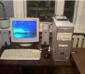 Изображение в Компьютеры Компьютеры и серверы Материнская плата: CHAINTECH 9VJL3/LAN Процессор: в Набережных Челнах 2000