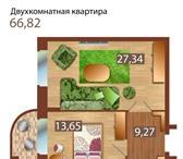 Foto в Недвижимость Квартиры АКЦИЯ! БОЛЬШАЯ ДВУХКОМНАТНАЯ КВАРТИРА ПЛОЩАДЬЮ в Новосибирске 2700000